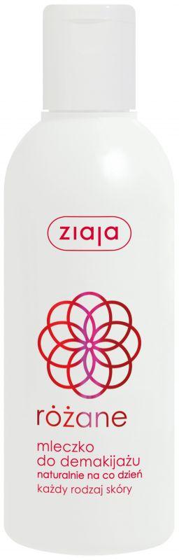 pleťové mléko s růžovým máslem 200 ml Ziaja