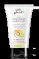 Selfie Project maska & čistící gelový peeling 3v1 150ml
