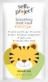 Selfie Project vyhlazující textilní maska #WildTiger 15ml