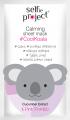 Selfie Project zklidňující textilní maska #CoolKoala 15ml
